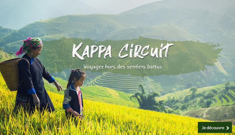 Kappa Circuit