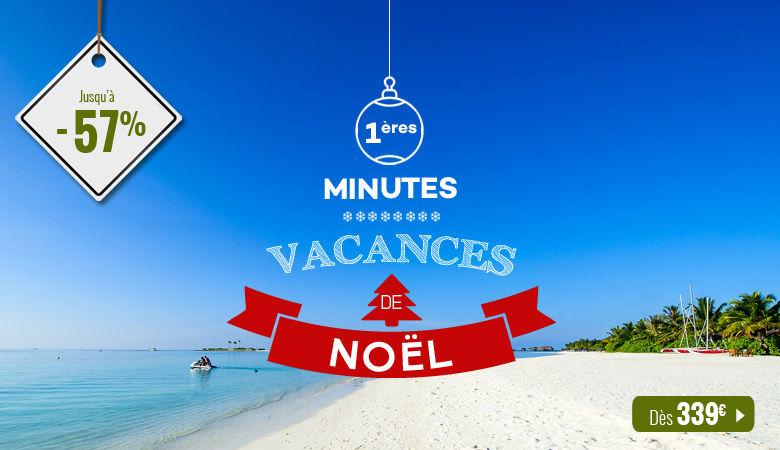 1ères minutes, vacances de Noël