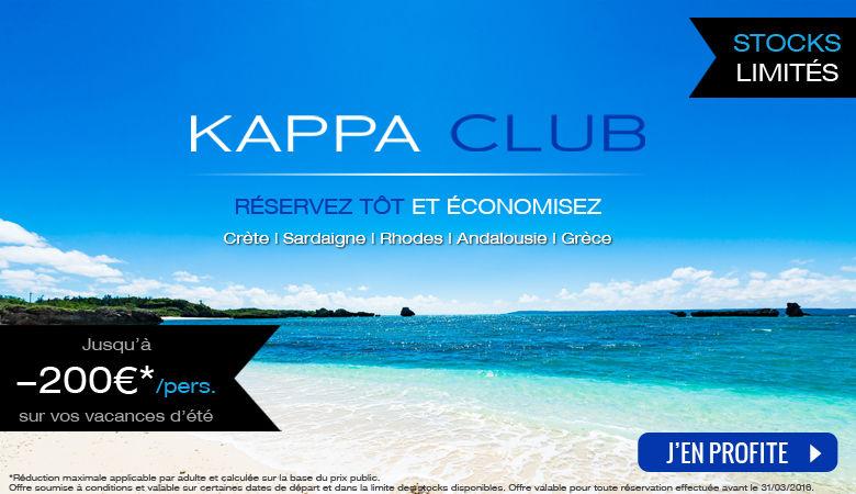 Kappa Club - Réservez tôt et économisez !