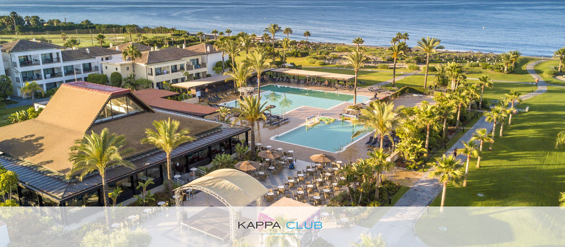 Kappa Club Playa Granada 4*