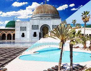 Grand Tour Tunisien & Extension Club Coralia Yadis Djerba Thalasso & Spa 4*