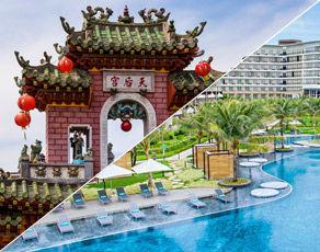 Circuit Les Saveurs du Vietnam & Extension Kappa Club Sol Beach House Phu Quoc 5*