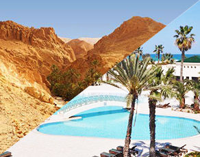 Circuit Mer et Désert & Club Coralia Yadis Djerba Thalasso & Spa 4*