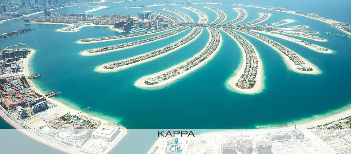 Kappa City Dubaï – Canopy by Hilton Dubai Al Seef 4*