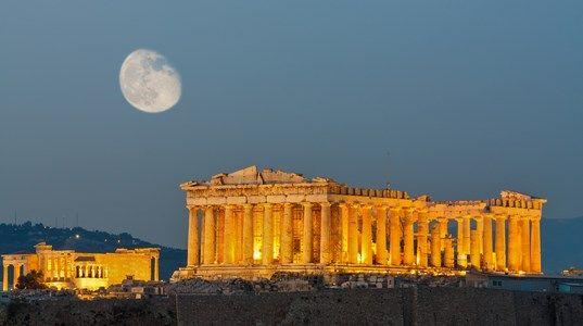Autotour Grèce Antique 3*