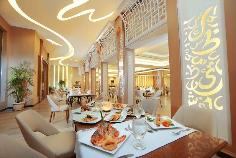 Le Marche Restaurant