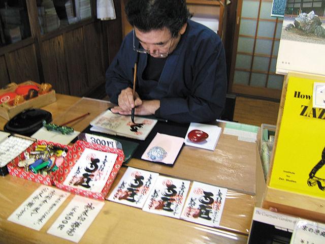 Japon - Circuit Premiers Regards Japon 3*/4*