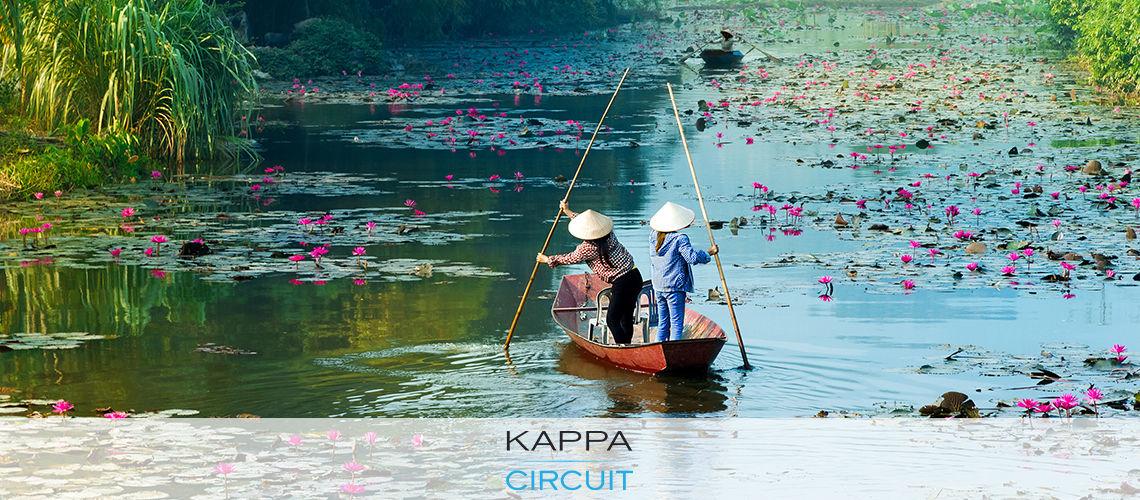 Kappa Circuit Au Charme Vietnamien & Extension Kappa Club Sol Beach Phu Quoc 5*