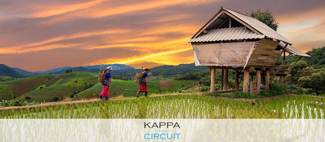 Kappa Circuit Minorités Sapa & Extension Sol Beach House Phu Quoc 5*