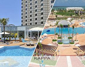 HAV / COMBINE LA HAVANE KAPPA CITY MELIA COHIBA 5* - MELIA PARADISUS VARADERO