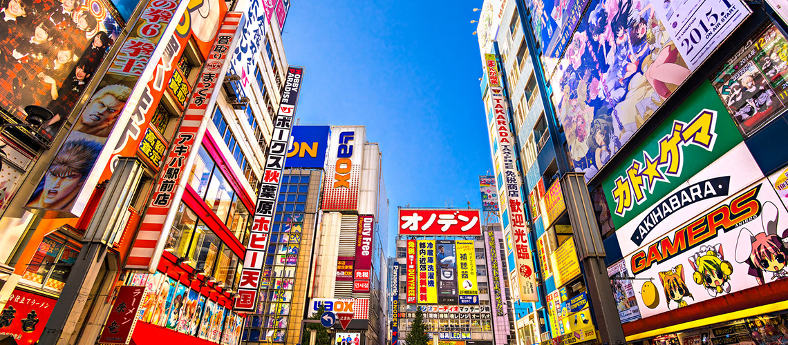 Japon - Circuit Combiné Tokyo - Kyoto