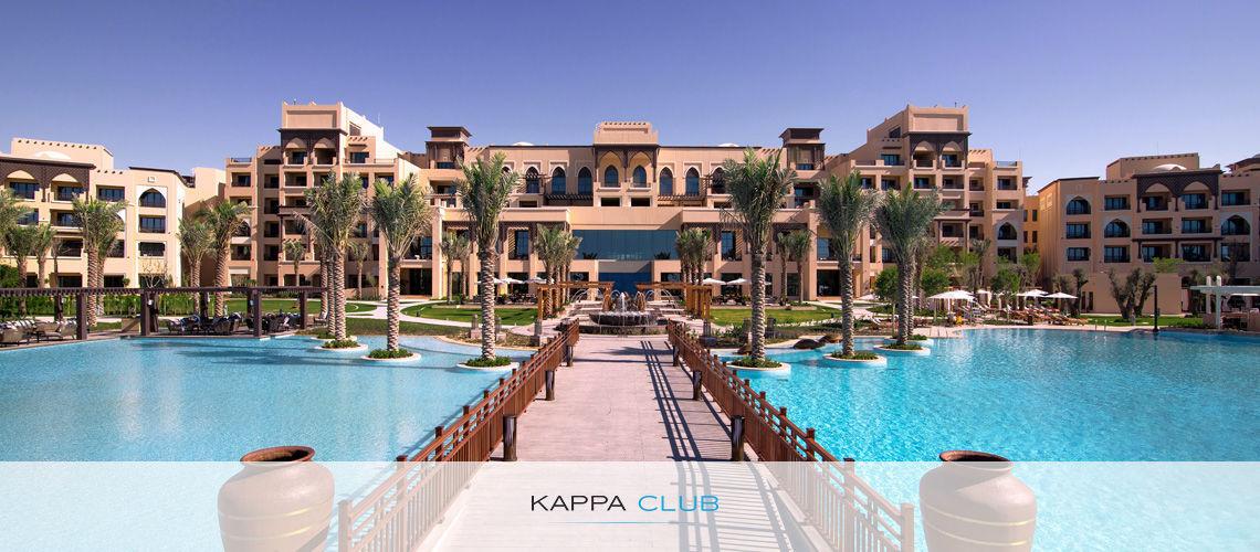 Kappa Club Rotana Saadiyat 5*