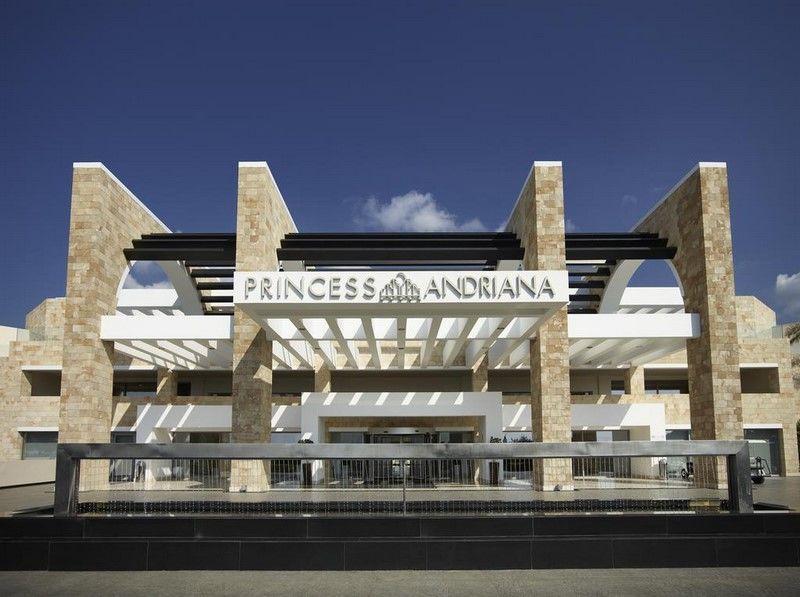 Hôtel Princess Andriana Resort and Spa 5* - 1
