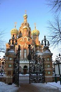 Russie - Circuit Moscou St Petersbourg En Liberté