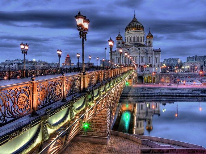 Photo n° 8 Circuit Week-end Moscou en liberté