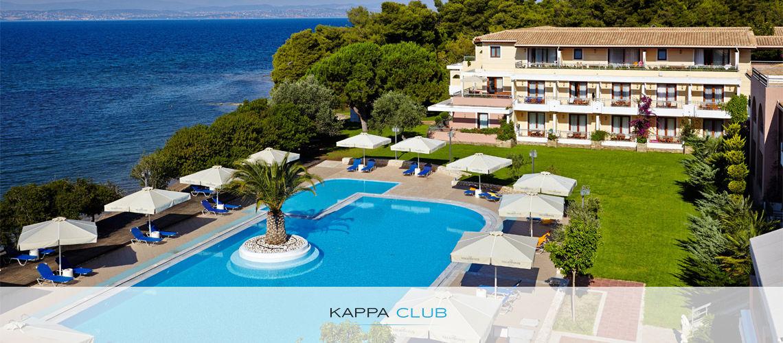 Kappa Club Negroponte 5*