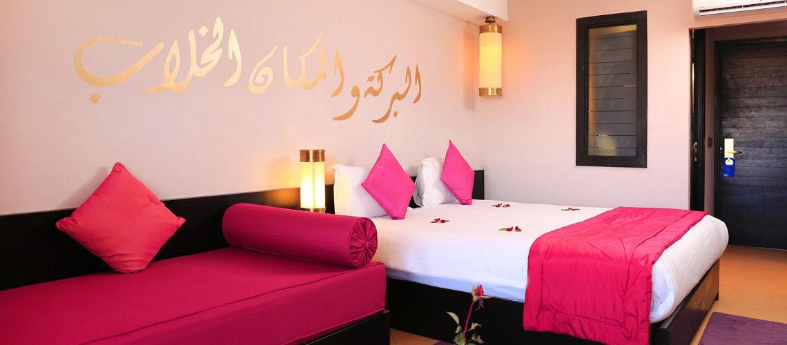 chambre combine grand sud maroc extension club coralia aqua mirage