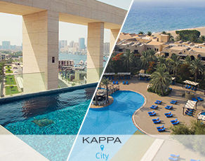 Combine Dubaï & Fujairah: Kappa City Canopy by Hilton Dubai Al Seef 4*/ Kappa Club Fujairah 5*