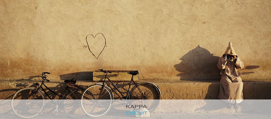 Kappa Circuit A La Rencontre Des Berbères